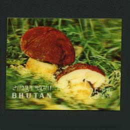 Briefmarken      des Themas 3-D Marken  '