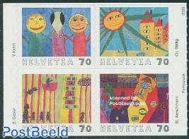 Children paintings 4v s-a [+]