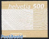 Wooden stamp 1v