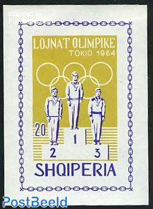 Olympic Games Tokyo s/s imperforated