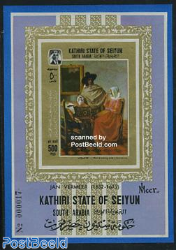 Seiyun, Vermeer painting s/s imperforated