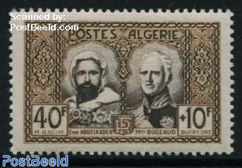 Emir Abd el Kader 1v
