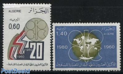 OPEC 2v