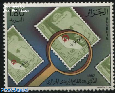 Stamps 1v