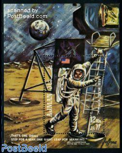 Moonlanding s/s