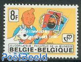 Youth philately, Tintin 1v