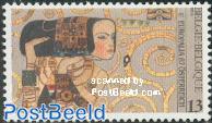 Europalia 1v, gustav Klimt painting