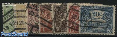 Railway stamps 7v