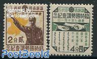 Manchukuo, National census 2v