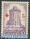 Red Cross overprint 1v