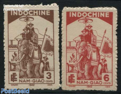 Nam Giao festival 2v (issued without gum)