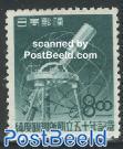 Mizusawa observatory 1v