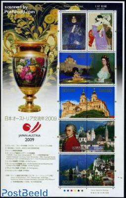 Japan-Austria Year 10v m/s