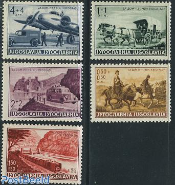 Postal centenary 5v
