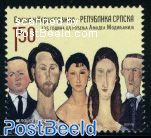 Modigliani 1v