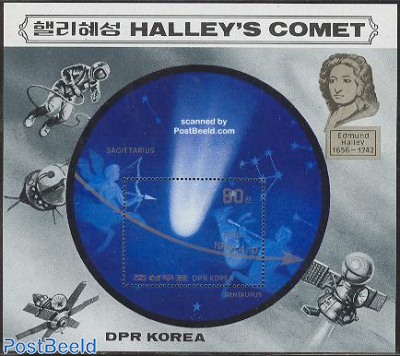 Halleys comet s/s