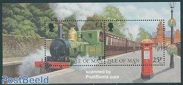125 years railways s/s