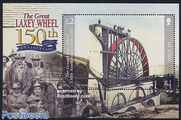 Laxey wheel s/s
