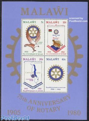 Rotary international 75th anniversary s/s