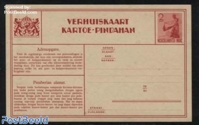 Postcard 2c red