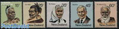 Famous Maori people 5v