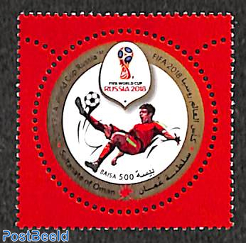 FIFA world cup 1v