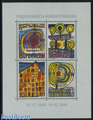 Hundertwasser s/s