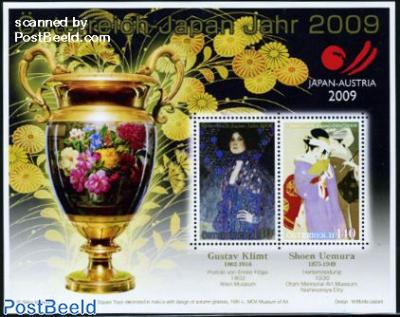 Austria-Japan Year s/s