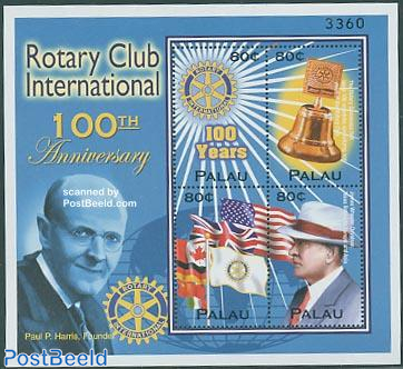 Rotary centenary 4v m/s