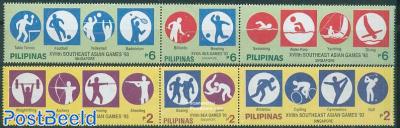 Southeast Asia games 2x3v [::]