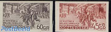 October revolution 2v imperforated