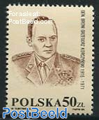 G. Korczynski 1v, Not officially issued