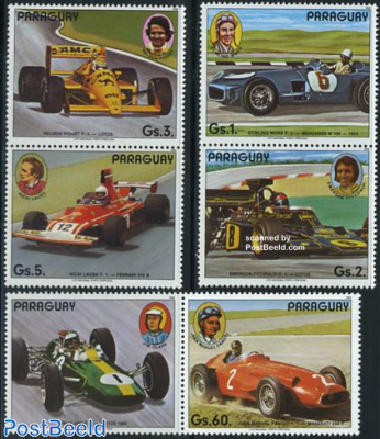 Formula 1 5v
