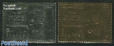 W.A. Mozart 2v (silver/gold)