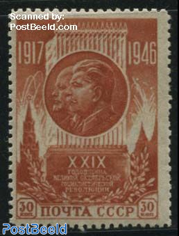 October revolution 2v