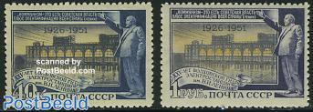 Lenin electricity works 2v