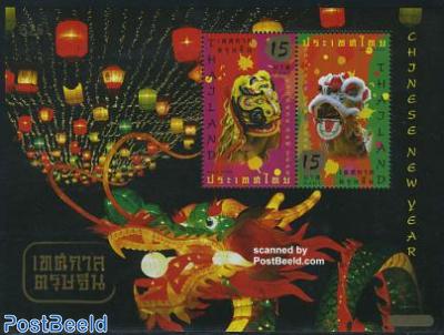 Chinese New Year, overprint s/s