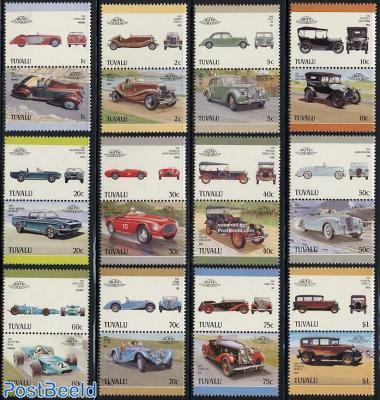 Automobiles 12x2v [:]