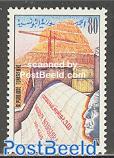 Bourguiba Sidi Saad dam 1v
