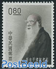 Yu Yu-Jen 1v
