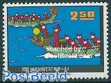 Dragon boat races 1v