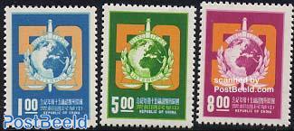 50 years interpol 3v