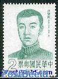L. Chueh-Min 1v