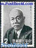 W. Yun-Wu 1v