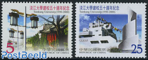 Tamkang university 2v