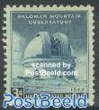 Mount Palomar observatory 1v