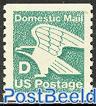 D stamp 1v coil