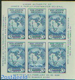Philatelic exposition s/s (issued without gum)