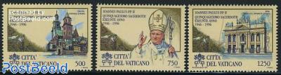 Pope John Paul II 3v