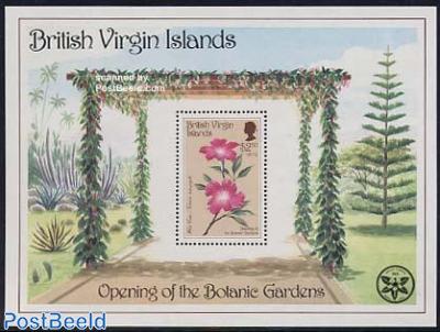 Botanic garden s/s